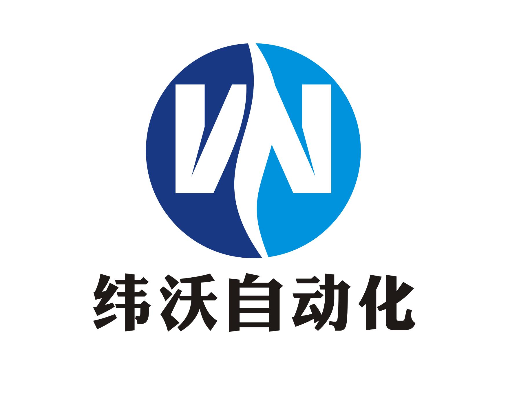 扬州纬沃自动化设备有限公司