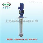 氟塑料液下泵 耐酸液下泵 耐堿液下泵 耐腐蝕液下泵