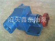 BCB 型摆线内啮合齿轮泵