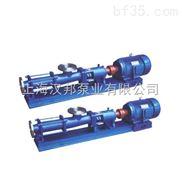濃漿螺桿泵