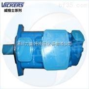 美国VICKERS泵芯