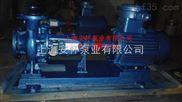 供应IS65-50-125型单级卧式离心泵