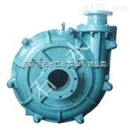 石家庄渣浆泵,渣浆泵的应用,洗煤厂渣浆泵应用案例