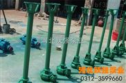 专业生产NWL立式污水泥浆泵