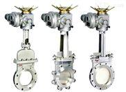 进口电动刀型闸阀,进口电动刀闸阀,进口英国优科UK