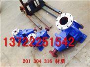 IH50-32-160化工离心泵