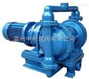 DBY鋁合金電動隔膜泵