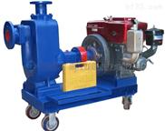柴油机自吸排污泵