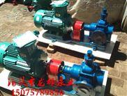 YCB20-0.6不锈钢圆弧齿轮泵 龙都超值首选