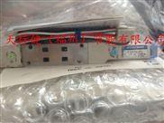 標準電壓HA110-4E1-PSL位五通電磁閥專業代理koganei