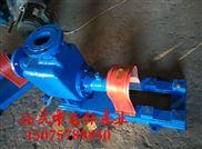 40CYZ-20自吸式离心油泵 现货量大批发