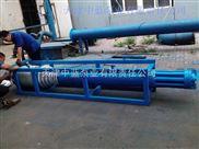 臥式礦用潛水泵