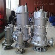 65QWP42-9-2.2-QWP型不锈钢潜水排污泵