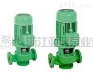 增强聚丙烯管道离心泵