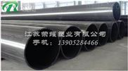 江蘇榮耀塑業高質量生產聚乙烯PE管
