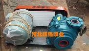 3/2D-HH-渣浆泵:M、AH、HH系列渣浆泵