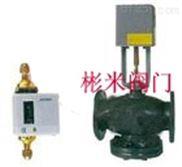电动压差旁通控制阀,空调专用电动控制阀