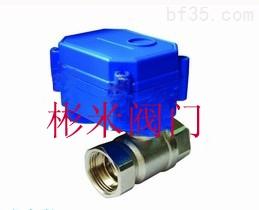 SEMQ-03-微型电动二通球阀,微型电动球阀厂家批发