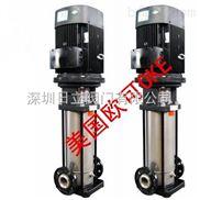 進口輕型不銹鋼立式多級離心泵