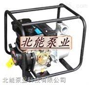 北能泵业小型柴油泵便捷式自吸水泵小型排污泵小型高压泵等