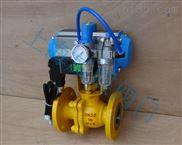 天然气气动球阀,燃气气动球阀厂家