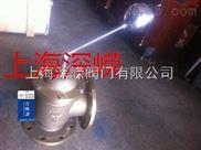 H142X液压水位控制阀厂家
