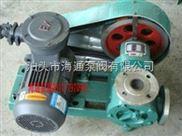 NCB50内啮合不锈钢高粘度齿轮泵