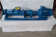 G35-1不锈钢单螺杆泵