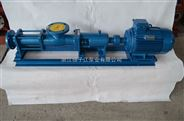 G35-1不銹鋼單螺桿泵