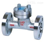H41H-100C-高壓升降式止回閥