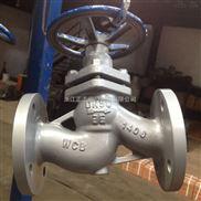 手动碳钢柱塞阀 法温州阀门 专业柱塞阀门厂 U41S-16C 兰式