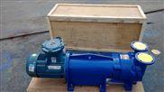 河北兴东2BV液环式真空泵