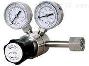 進口氫氣瓶減壓閥