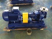 IH型不锈钢耐腐蚀化工离心泵