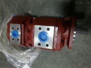 CBGJ2050/4025双联齿轮泵