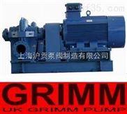 臥式單級雙吸離心泵 進口離心泵 英國進口離心泵