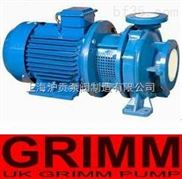 單級單吸離心泵 進口離心泵 英國進口直聯式離心泵