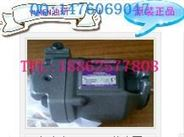 yuken液壓泵柱塞泵全國批發價A3H100FR01KK10
