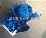 DBY-15小型不锈钢电动隔膜泵