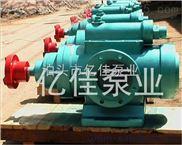 SNF型三螺杆泵