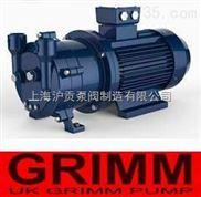 水環真空泵 進口水環真空泵 英國進口水環真空泵