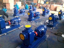 不锈钢耐腐蚀自吸泵ZX型大流量工业清水自吸泵
