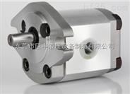 批量销售HGP-3A-F11R型高压齿轮泵290行业最底价