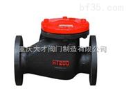 重庆H44T铸铁旋启式法兰止回阀/重庆止回阀