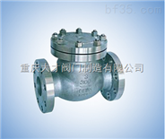重慶ZHFBXG-11不銹鋼止回閥
