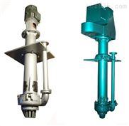 65QV-SP渣浆泵价格
