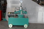 管道阀门试压泵系统4D-SY四缸电动试压泵
