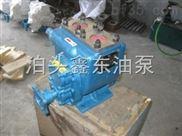 YHCB圓弧齒輪泵
