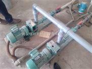 耐驰NETZSCH 污泥螺杆泵NM045SY02S12V 转子 衬套 奈莫NEMO