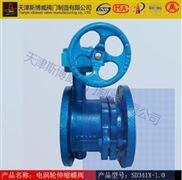 渦輪伸縮蝶閥SD341X-1.0 煤氣蝶閥/鑄鐵蝶閥 蝸輪蝶閥